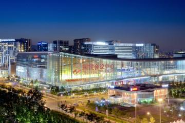 北京 国家会议中心
