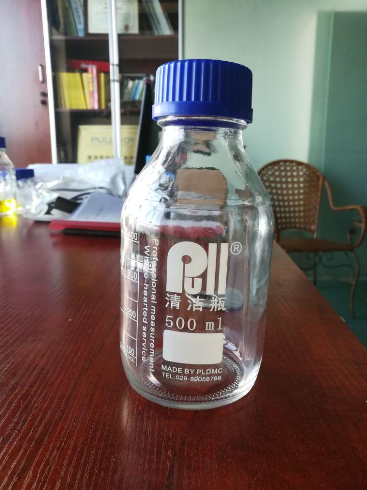 电子级颗粒计数专用取样瓶