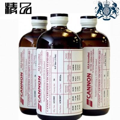 CANNON粘度标油