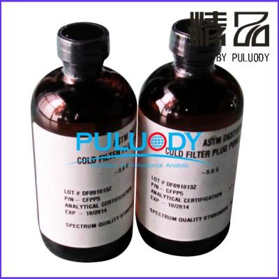 柴油冷滤点标准油  冷滤点标准油