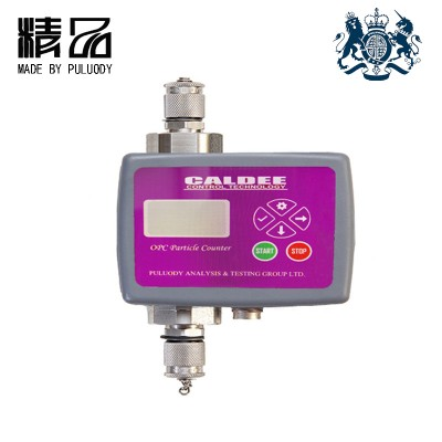 在线油液颗粒监测仪