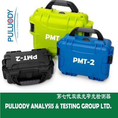 便携式油液污染度分析仪