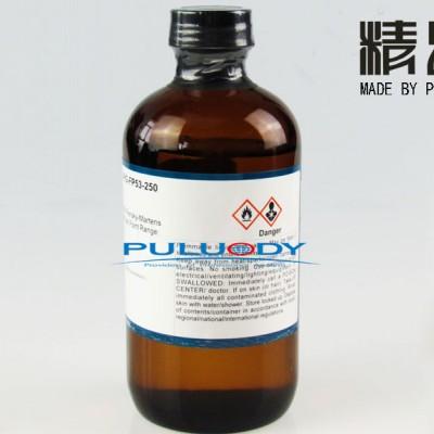 凝固点校准标准油凝点标准品