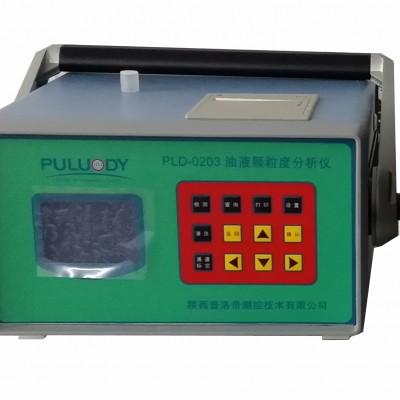 便携式液体颗粒度检测仪