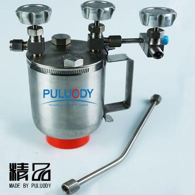 液氨采样钢瓶厂家——陕西普洛帝测控技术有限公司