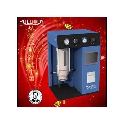 PLD-0201油品颗粒测定仪