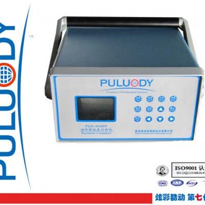 PLD-0203油液污染度分析仪