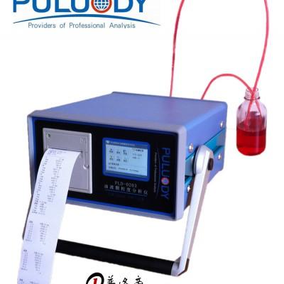 PLD-0203