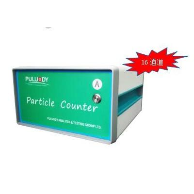普洛帝16通道油品颗粒度分析仪