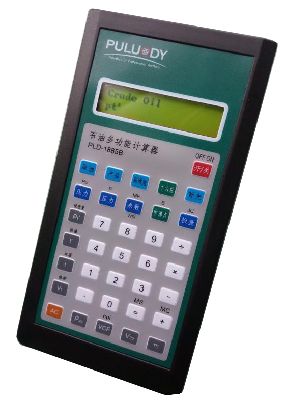 石油产品密度计算器