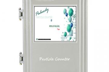 滤膜完整性检测新方案——PULUODY过滤膜过滤效率评价仪