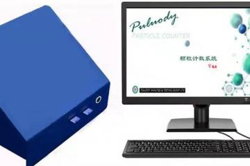 便携经济-水质颗粒度检测仪 智能水质不溶微粒测定仪