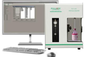液体颗粒计数检测仪 中英文双界面可选 多通道、高品质