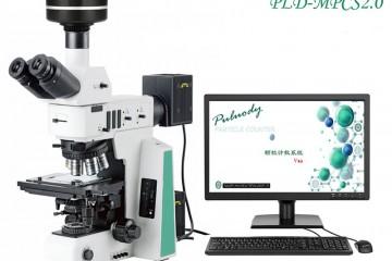 """水中颗粒计数仪 数字""""显微镜法"""" 厂家直销 进口品牌"""
