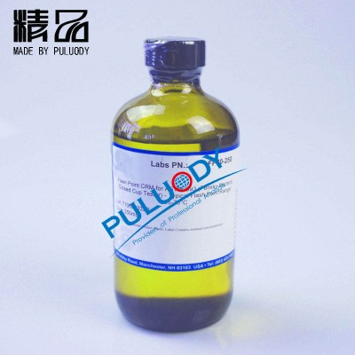 柴油馏程标油