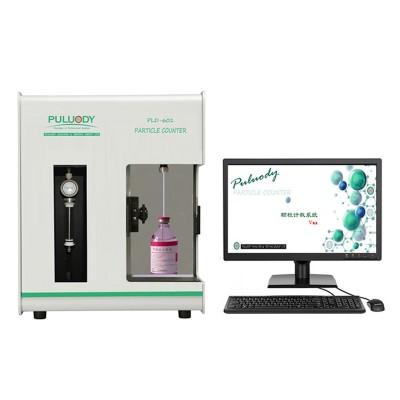 PLD-601 不溶性微粒检查仪