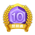 VIP第2年:10级